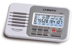 SD Card Recording Cid Box, Answering Box, Recorder Box pictures & photos