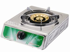Hot Sell 120mm Copper /Iron Burner Single Gas Stove
