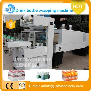 Automatic Bottle PE Film Shrink Packing Machine pictures & photos