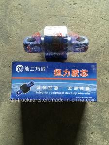 Sinotruck HOWO Truck Torsion Rubber Core (WG9141421176)