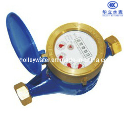 Dry Dial Magnetic Transmission Class C Water Meter pictures & photos