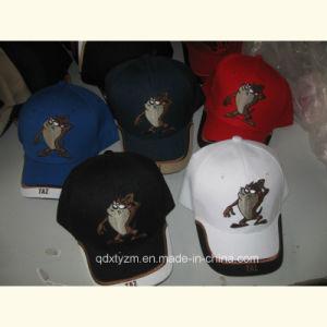 Trucker Cap Flexfit Baseball Hat