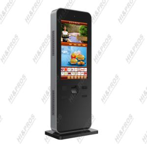 """42"""" Ticket Kiosk with Touch Panel, Bill Acceptor"""