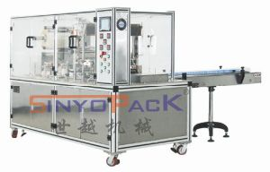 Adjustable Tridimensional Cellophane Overwrapping Machine (SY-2000W) pictures & photos
