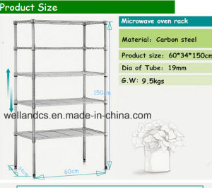 Multi-Purpose Chrome Metal Wire Display Rack, NSF Approval (LD6035180B5C) pictures & photos