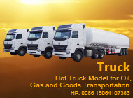 Sinotruk HOWO A7 420HP Lorry Truck Towing Truck with 60cbm Oil Tanker Trailer