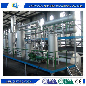 Leading Technology Good Quality New Design Continuous Plastic Recycling Machinery pictures & photos