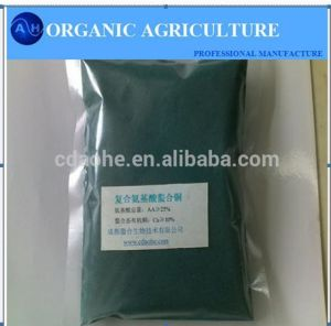 Feed Copper Amino Acid Chelated 20% pictures & photos