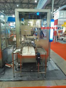Hot Sale Automatic Super High Speed Bottled Milk Powder Packing Machine pictures & photos