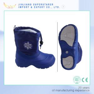 EVA Warm Snow Rain Boot, Kids Waterproof Non-Slip Chef Safety Boot Shoe pictures & photos