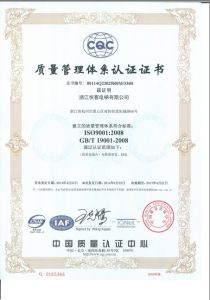 Kuiko Elevator of Passenger Lift with Eac Certificate pictures & photos