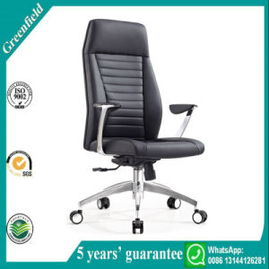 Luxury Balck High Back Executive Computer Desk Chair