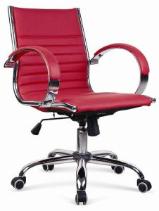 Office Furniture-Modern Swivel Meeting Chair (BS-1511B) pictures & photos