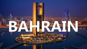 Ocean Freight From Qingdao, China to Bahrain pictures & photos