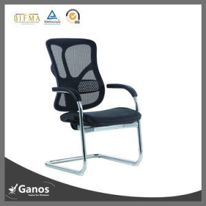 Ergonomic Waiting Mesh Chair pictures & photos