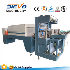 High Quality Automatic PE Film Shrink Wrapping Machine pictures & photos