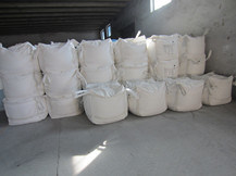 Good Quality 97% 98% Sodium Formate (CAS No.: 141-53-7) pictures & photos