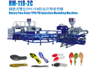 Injection Machine for Making Sole Shoes in Two Color pictures & photos