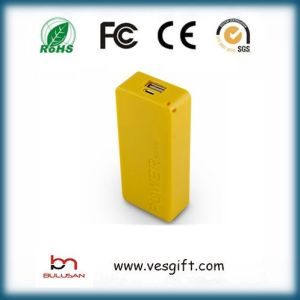 Rechargeable Battery 5200mAh Portable Power Bank USB Mobile Charger pictures & photos