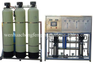 RO Water Treament System pictures & photos