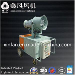 Byz-500A Air Supply Remote Sprayer pictures & photos