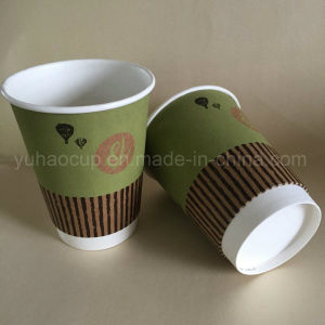 16oz Double Wall Hot Drink Paper Cup (YHC-131) pictures & photos