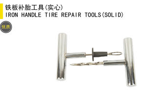 Tire Repair Mend Ingneedle for Garage pictures & photos