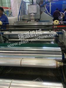 Ruipai Stretch Film Blowing Machine pictures & photos