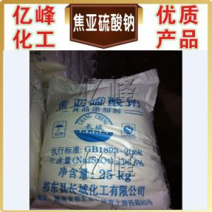 Sodium Metabisulfite, Food Grade Bleaching Agents pictures & photos