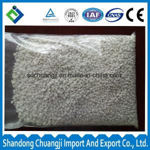 High Purity Diammonium Phosphate DAP 18-46-0 pictures & photos