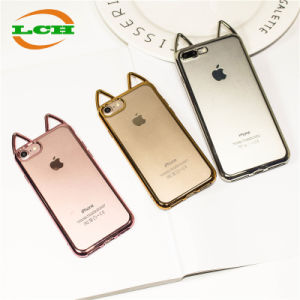 Cute Cat Ear Design Electroplating TPU Phone Case for iPhone pictures & photos