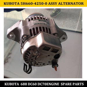 China Manufacture of 688 Engine Parts 5h660-42500 Assy Alternator pictures & photos