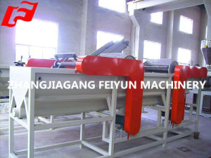 PE PP Film Washing Granulation Production Line pictures & photos