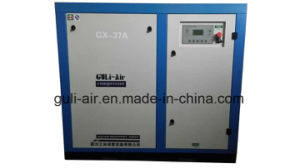 Oil Less Single Screw Air Compressor