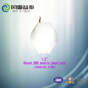 1.3 Inch Round RGB Module Backlight pictures & photos