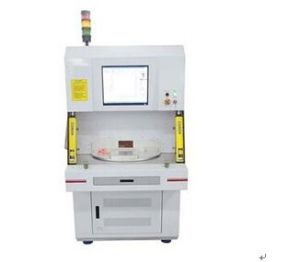 UV 355nm 3W5w Laser Marking Machine for Glass/Stone/Plastic ABS PP pictures & photos
