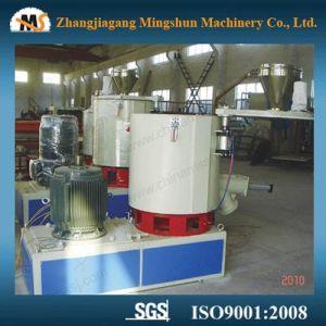 High Speed Vertical Plastic Powder Mixer (SHR)