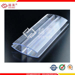 Polycarbonate Hollow Sheet H-Type Connectors pictures & photos