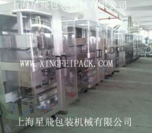 Butter Cream Salad Dressing Packing Machine Packaging Machine pictures & photos