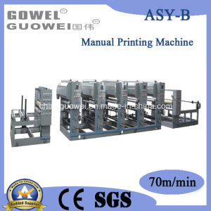 PVC Foam Anti-Slip Pad Special Label Printing Machine (ASY-F) pictures & photos