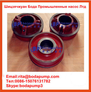 Slurry Pump Frame Plate Liner pictures & photos