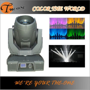 280W 2in1 Beam Spot DMX Moving Head pictures & photos