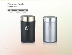 Qf-030 Pretty and Colorful Vacuum Bottle Cosmetic Packaging pictures & photos