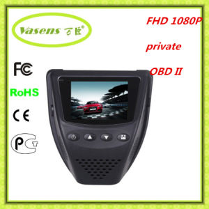 Video Camcorder Full HD 1080P Car Black Box pictures & photos