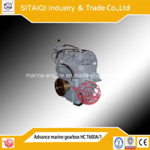 China Hangzhou Advance Hc Series Hct600A/1 Marine Transmission Gearbox pictures & photos