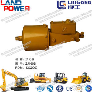 Liugong Wheel Loader Brake Booster pictures & photos