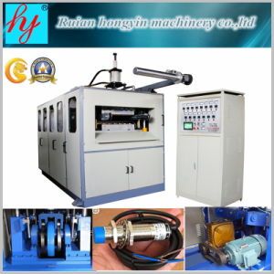 Automatic High Speed Plastic Making Machine (HY-660) pictures & photos