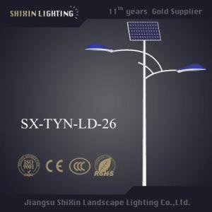 LED Solar Power Energy Street Light Pole Price List pictures & photos