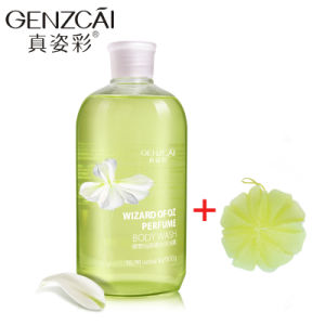 Skin Care Perfumed Bath Shower Gel