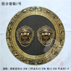 Door Handle with Chinese Antique Style, Lion Head Combination pictures & photos
